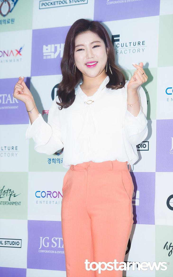 송가인 / 서울, 정송이 기자