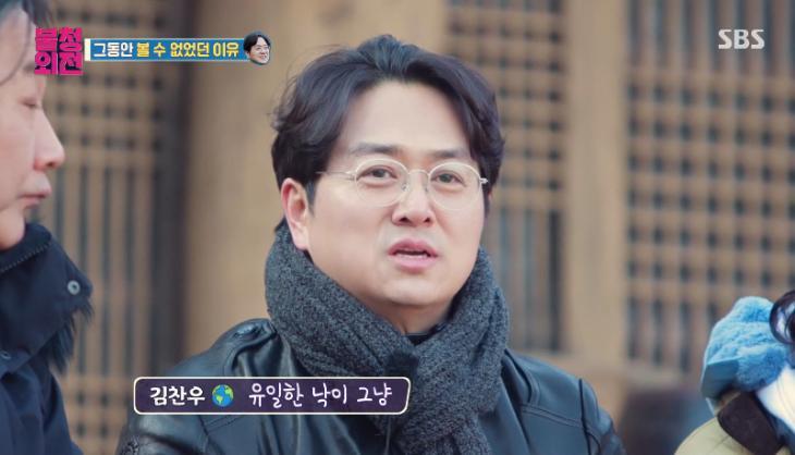 SBS '불타는 청춘' 화면 캡처