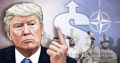 트럼프 방위비분담금 인상 요구(PG)