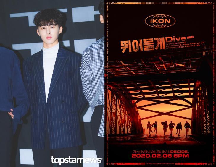 비아이-아이콘 / 톱스타뉴스 HD포토뱅크, YG엔터테인먼트