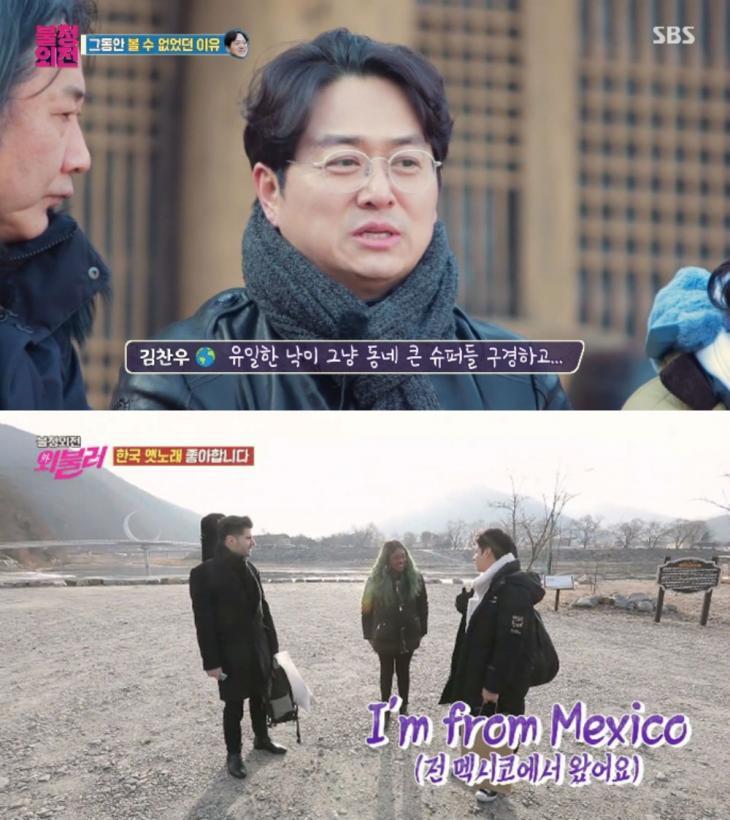 '불타는 청춘' 방송 캡처