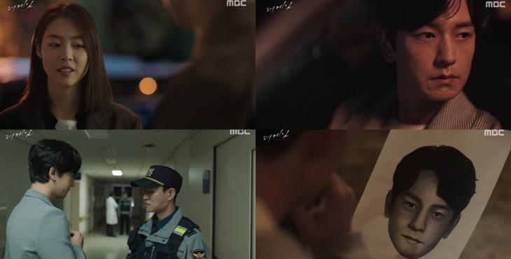 MBC'더 게임:0시를 향하여'방송캡처