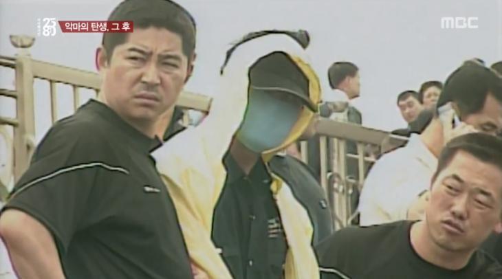MBC '시사매거진2580' 방송 캡처