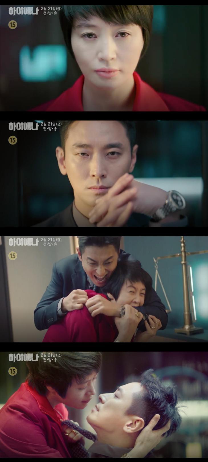 SBS '하이에나' 2차 티저 영상 캡처