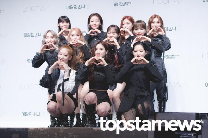이달의 소녀(LOONA) / 톱스타뉴스 HD포토뱅크