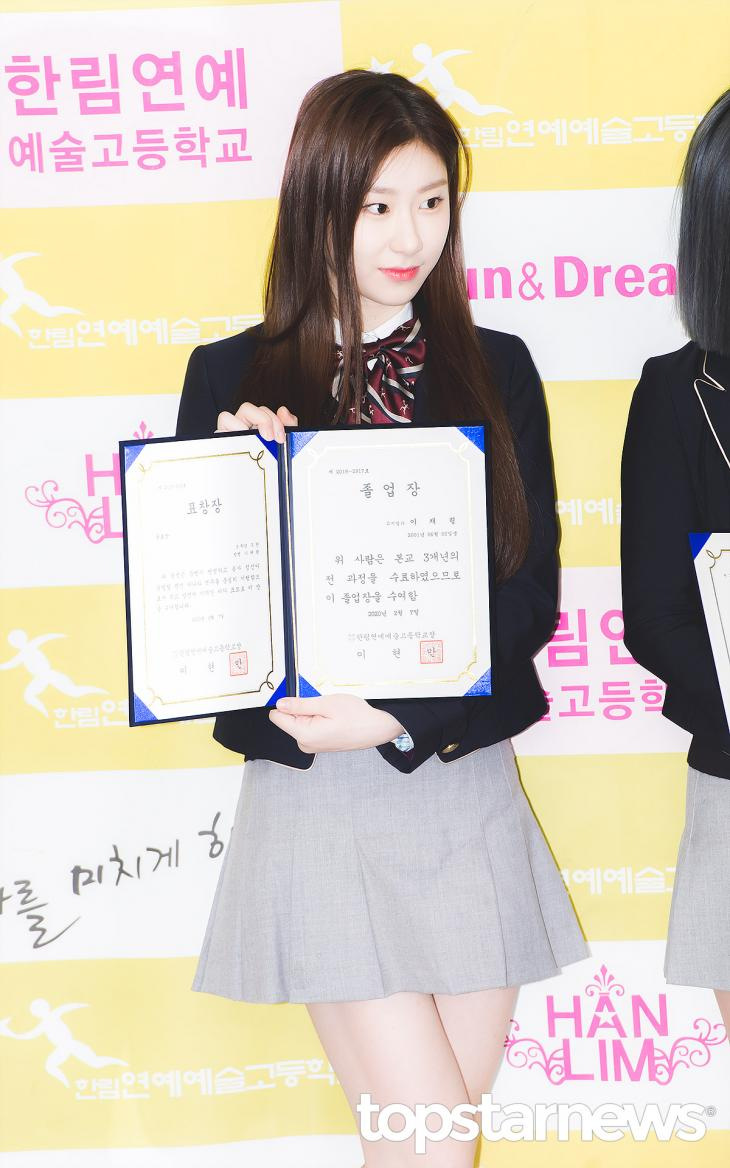 있지(ITZY) 채령 / 서울, 최규석 기자