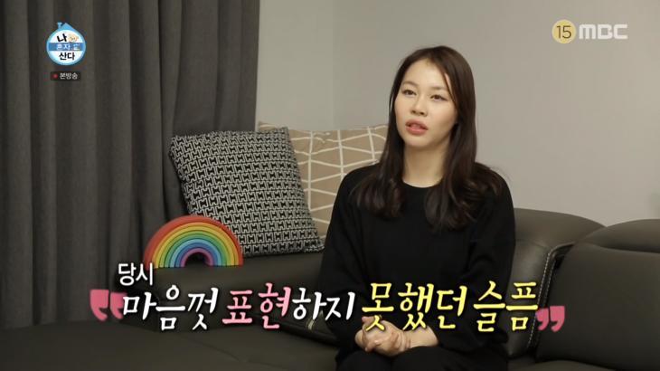MBC 나혼자산다 캡처