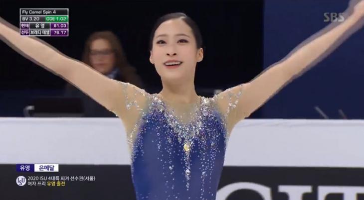 SBS '4대륙 피겨 선수권 대회' 생중계 방송 캡처
