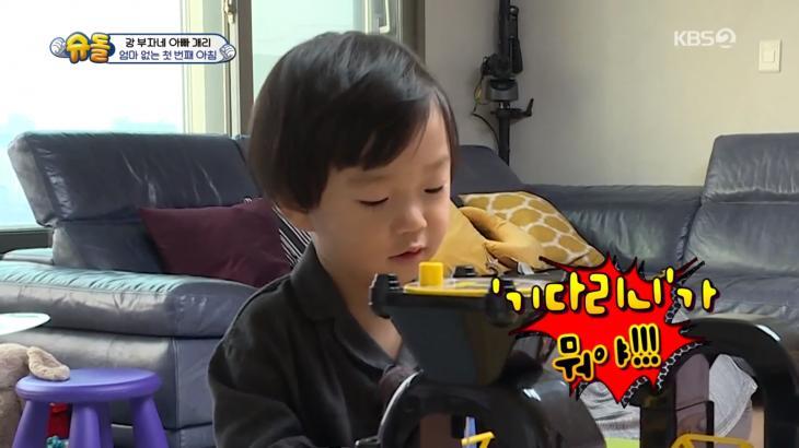 KBS2 슈퍼맨이 돌아왔다 캡처
