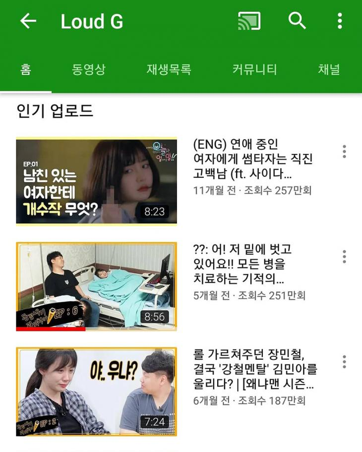 김민아 인스타그램