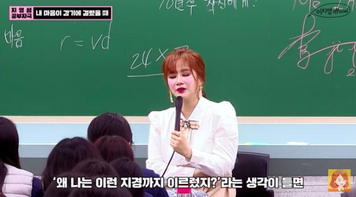 이지영 강사 / 유튜브 이지영