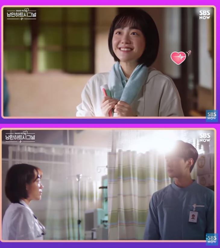 소주연-김민재 / SBS NOW 유튜브