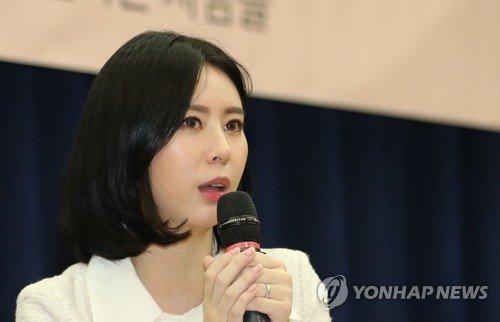 윤지오 / 연합뉴스 제공