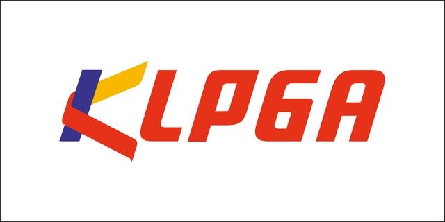 KLPGA / 뉴시스