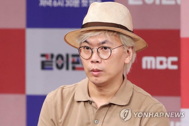 김태호 PD / 연합뉴스