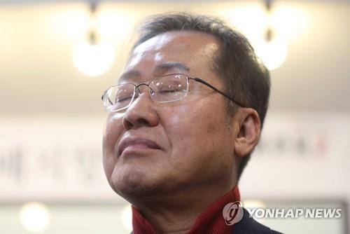 홍준표 / 연합뉴스