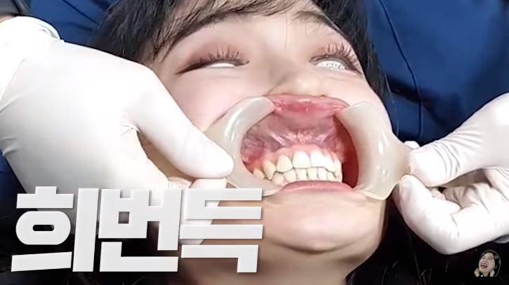 양팡 유튜브 영상 캡처