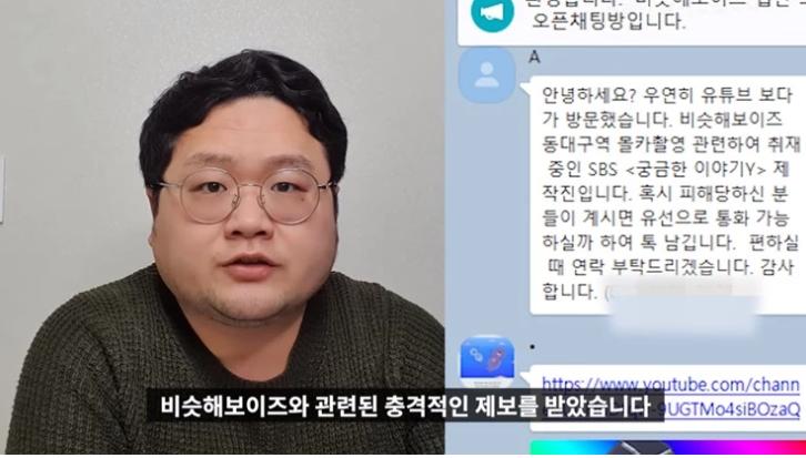 구제역 유튜브