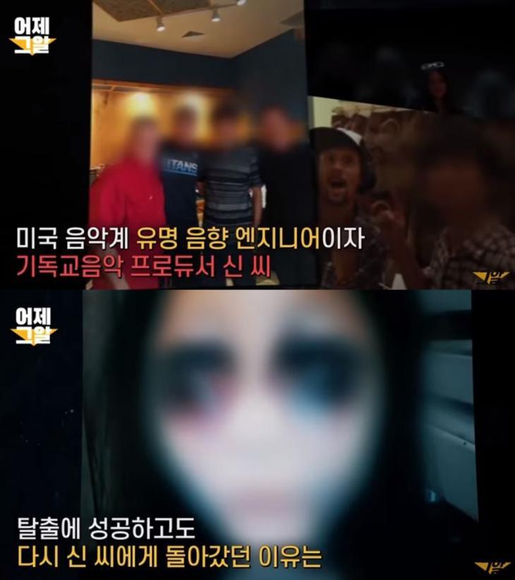 SBS '그것이 알고 싶다(그알)' 유튜브