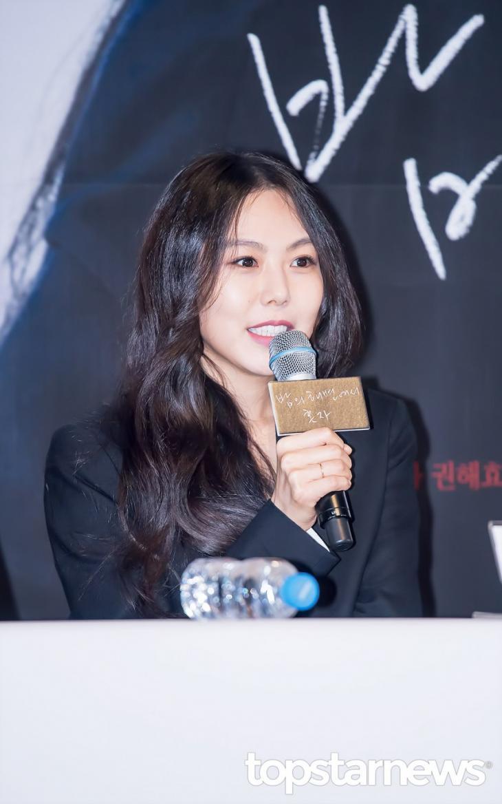 김민희 / 톱스타뉴스 HD포토뱅크