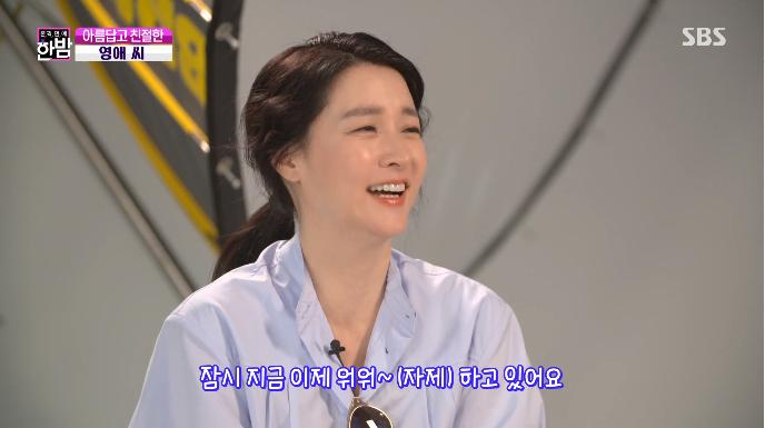이영애 / SBS '본격연예 한밤' 방송 캡처