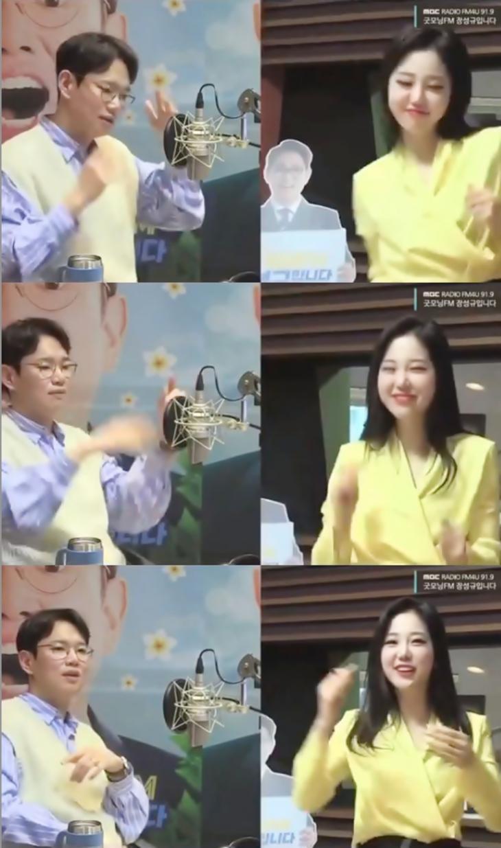 MBC FM4U '굿모닝FM 장성규입니다'