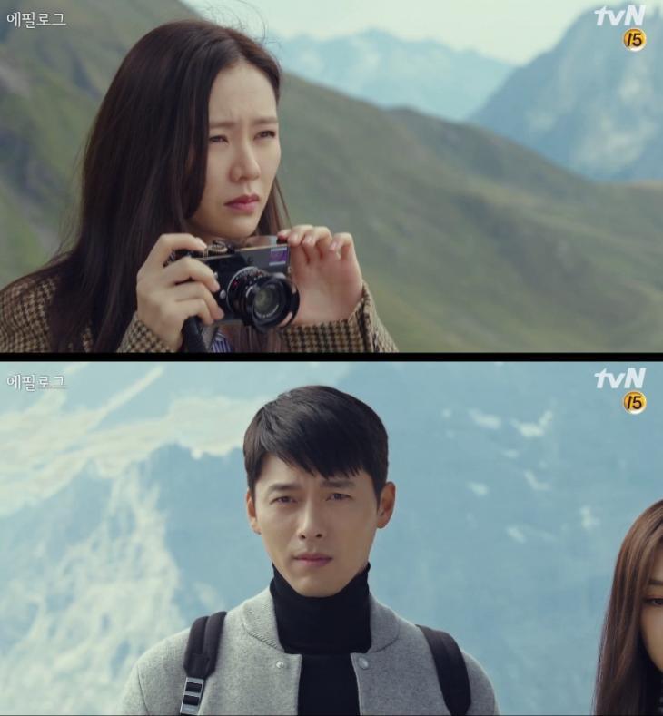 tvN '사랑의 불시착' 방송 캡처