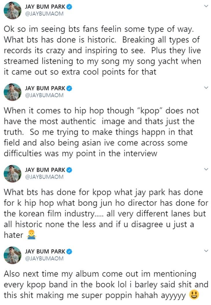 박재범 트위터