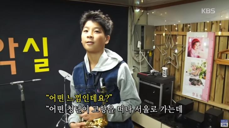 KBS2 '인간극장' 화면 캡처