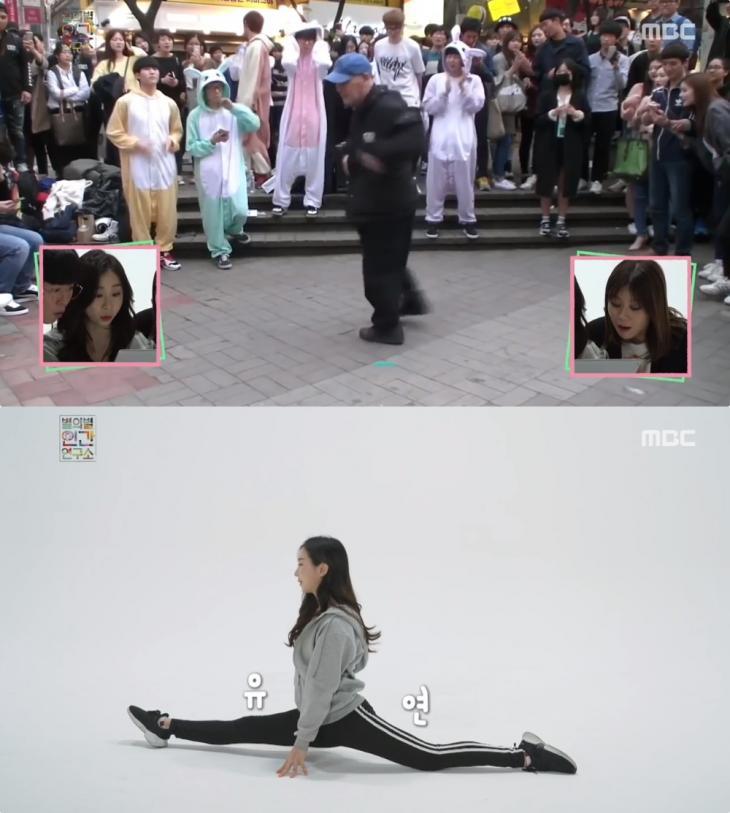 MBC '시리즈M' 방송 캡처