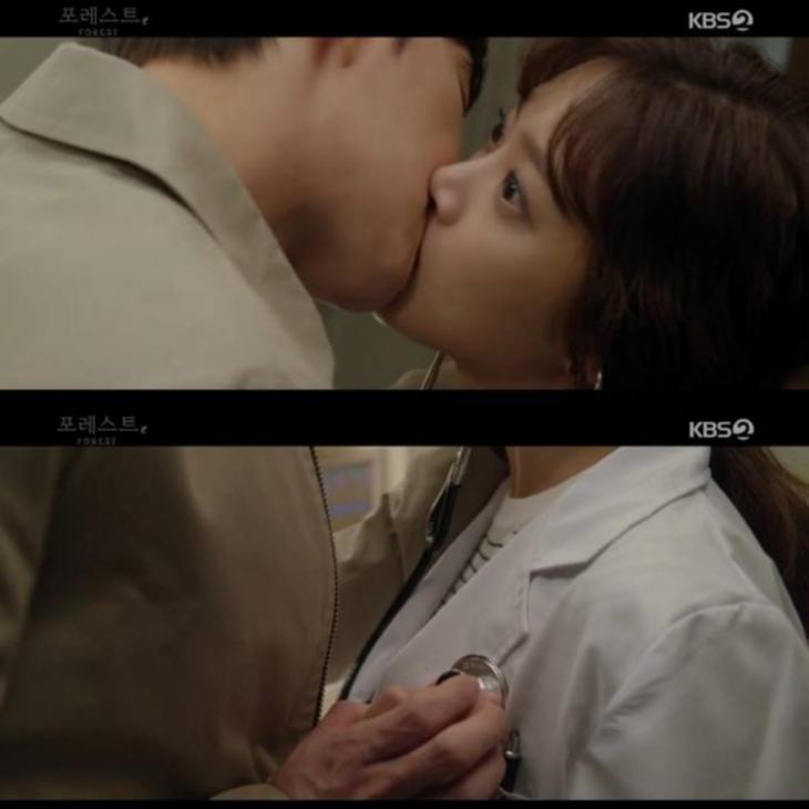 박해진-조보아 / KBS2 '포레스트' 방송캡처