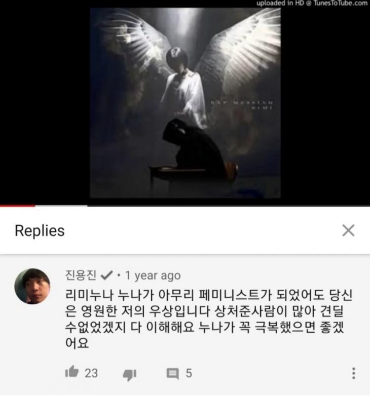 유튜브 진용진