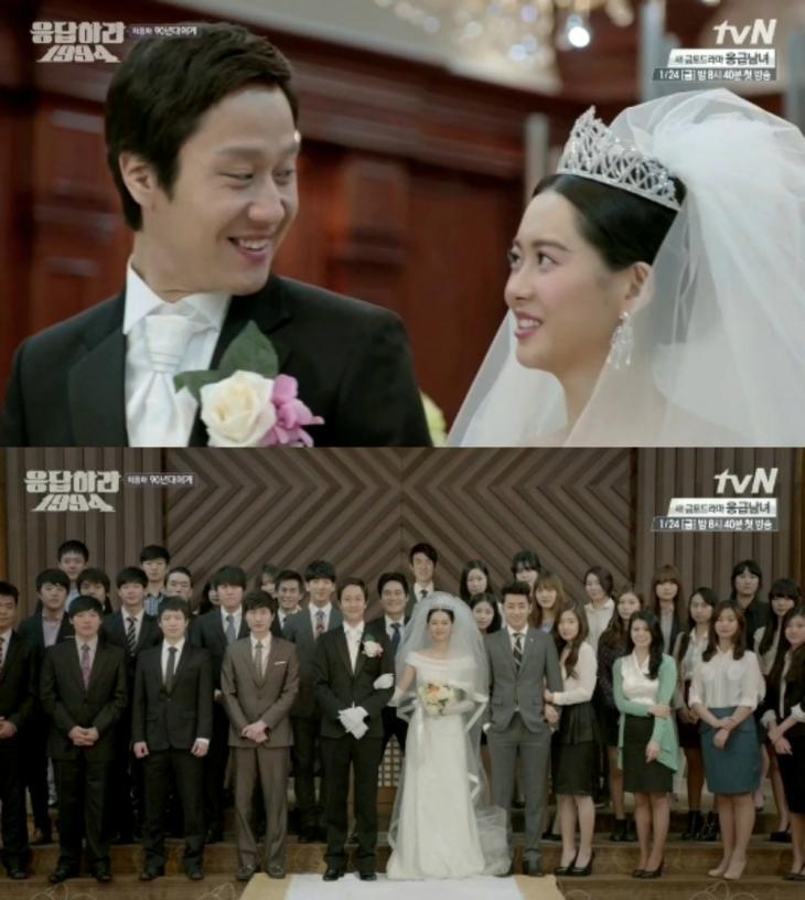 정우-고아라 / tvN '응답하라 1994' 방송캡처