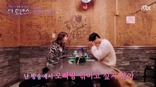 유인영-김지석 /