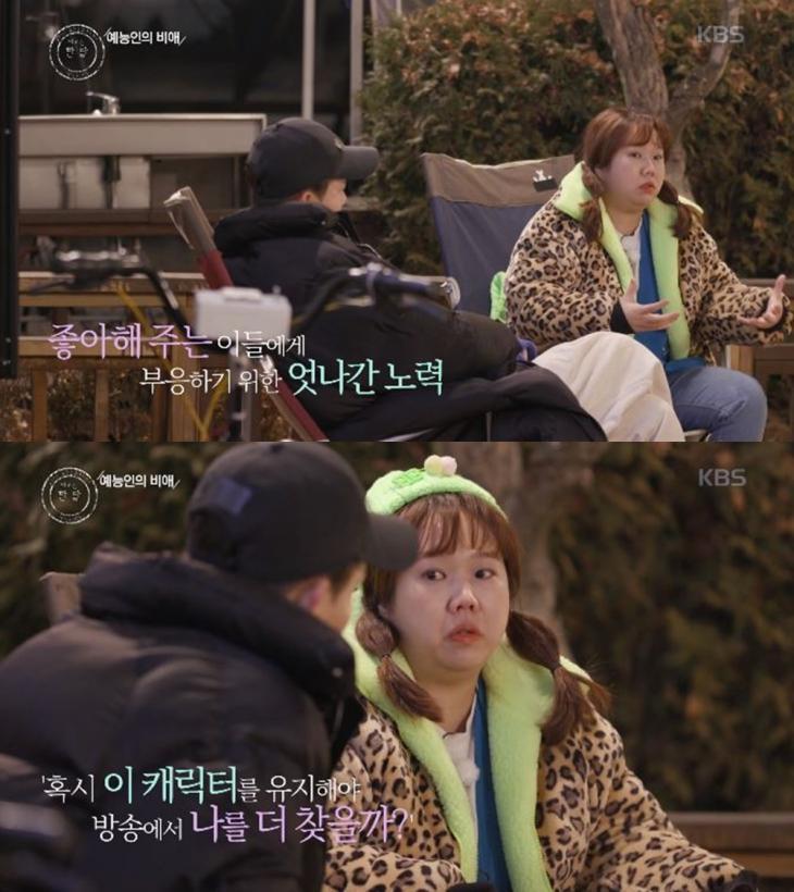 홍현희-제이쓴 /  KBS2 '해피투게더4' 방송 캡처