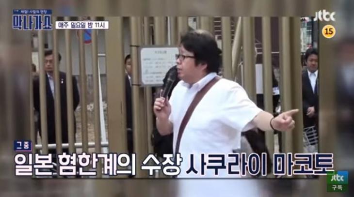 JTBC '체험! 사람의 현장 막나가쇼' 유튜브