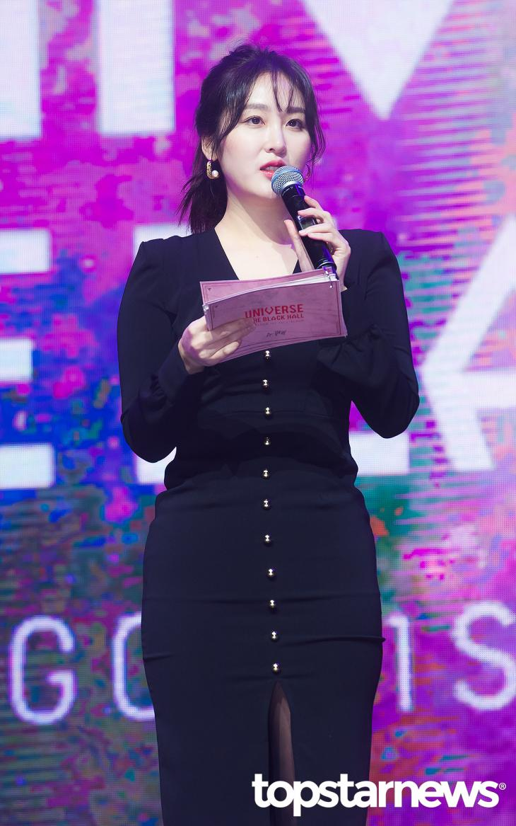 신아영 아나운서 / 서울, 정송이 기자