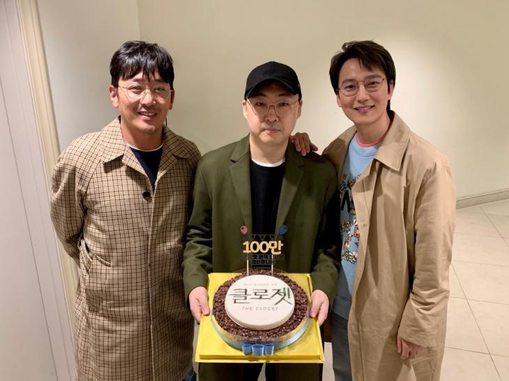 CJ엔터테인먼트 공식 트위터