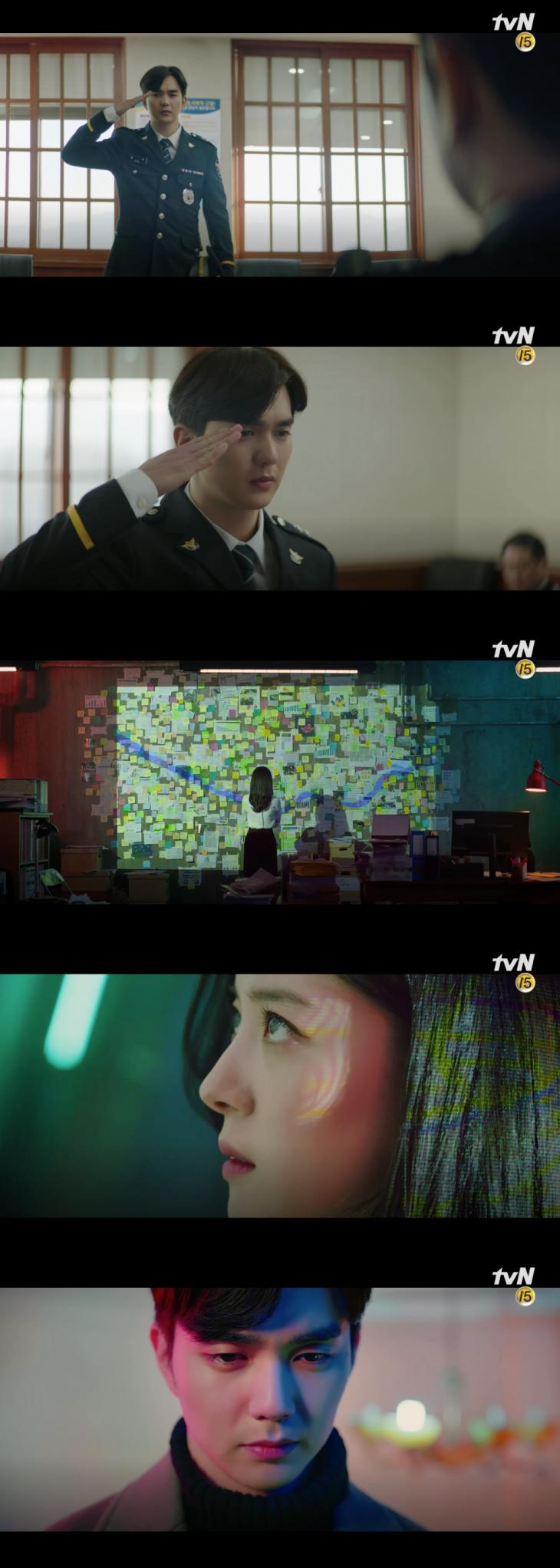 tvN '메모리스트' 티저 캡처