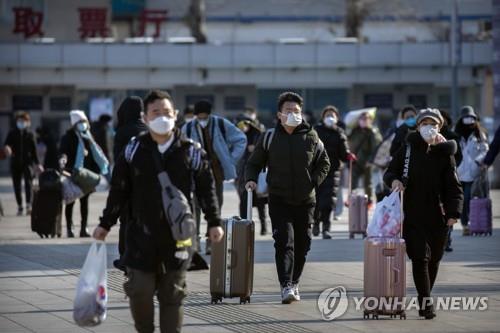 베이징역 앞의 여행객들 / 연합뉴스