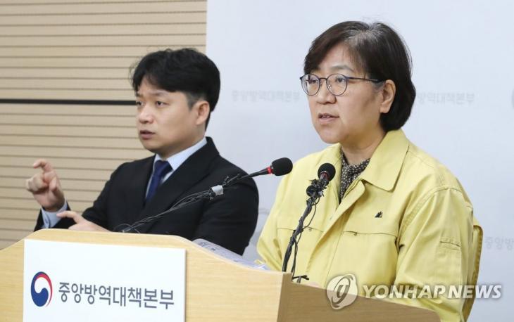 정은경 중앙방역대책본부장 [연합뉴스 자료 사진]