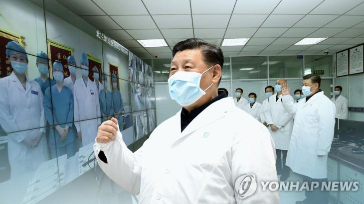 시진핑 / 연합뉴스