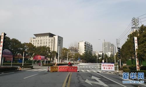 봉쇄된 도로 [사진 신화망]