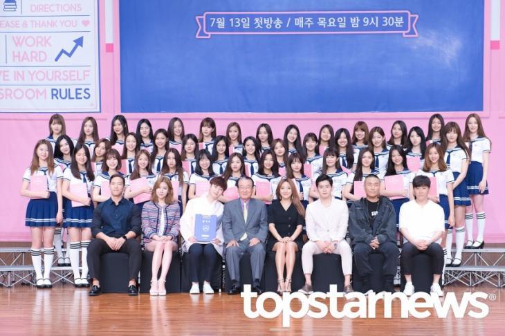 Mnet '아이돌학교' / 톱스타뉴스 HD포토뱅크