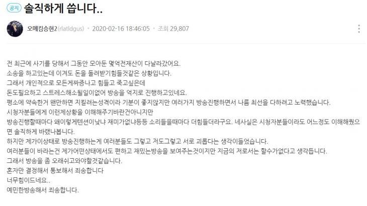 오메킴 방송국