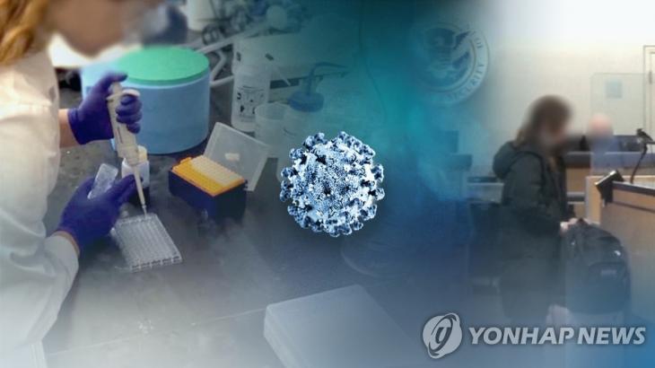 코로나19 관련 이미지 / 연합뉴스
