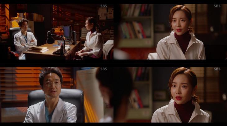 SBS '낭만닥터 김사부2' 방송 캡처