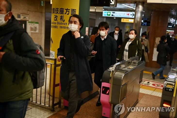 17일(현지시간) 일본 도쿄 지하철 역에서 마스크를 쓴 시민들 모습 [AFP=연합뉴스 자료사진]