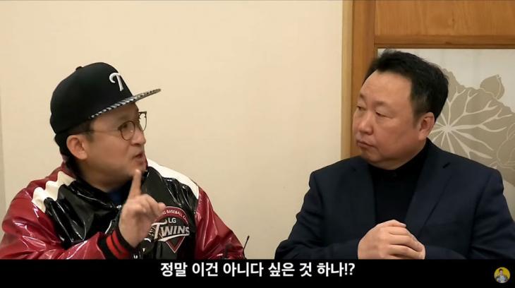 서경석TV 캡처