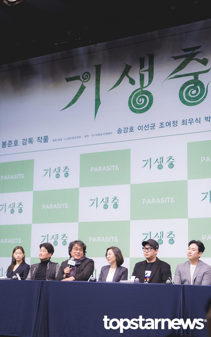 기생충 기자회견 / 서울, 최규석 기자